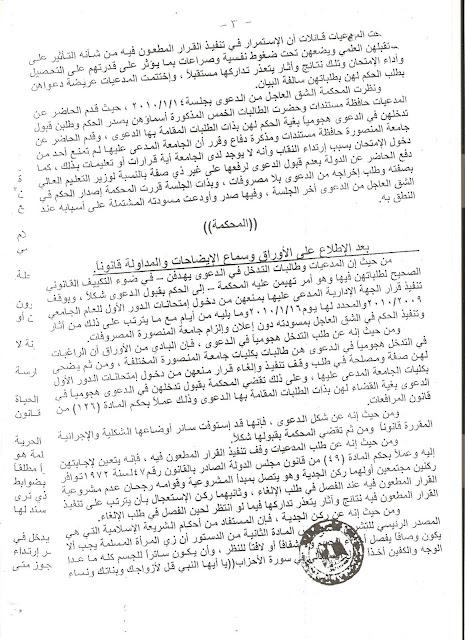aabba8bb1 برنامج المكتبة الشاملة - http://www.shamela.ws