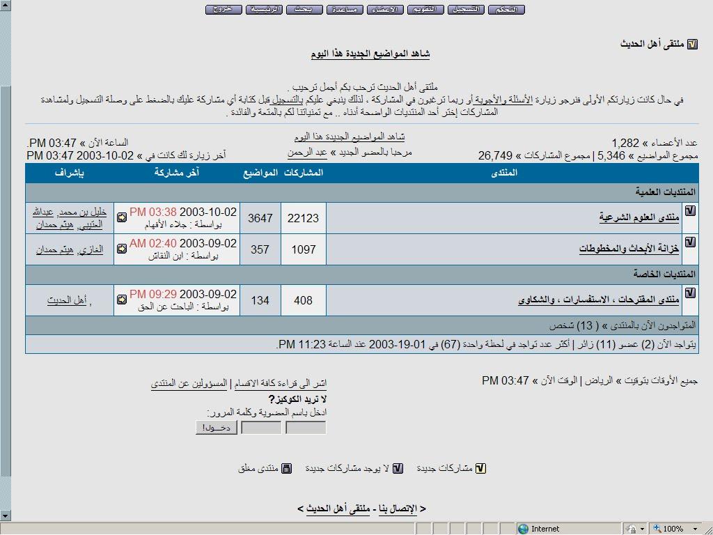 220515956 برنامج المكتبة الشاملة - http://www.shamela.ws