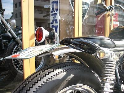 just mahdi: Japs style motorcycle Heiwa HONDA CL 400