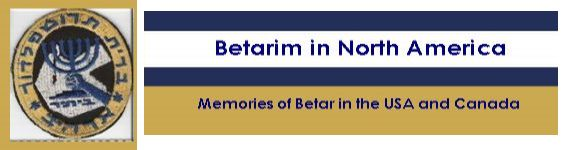Betarim In North America
