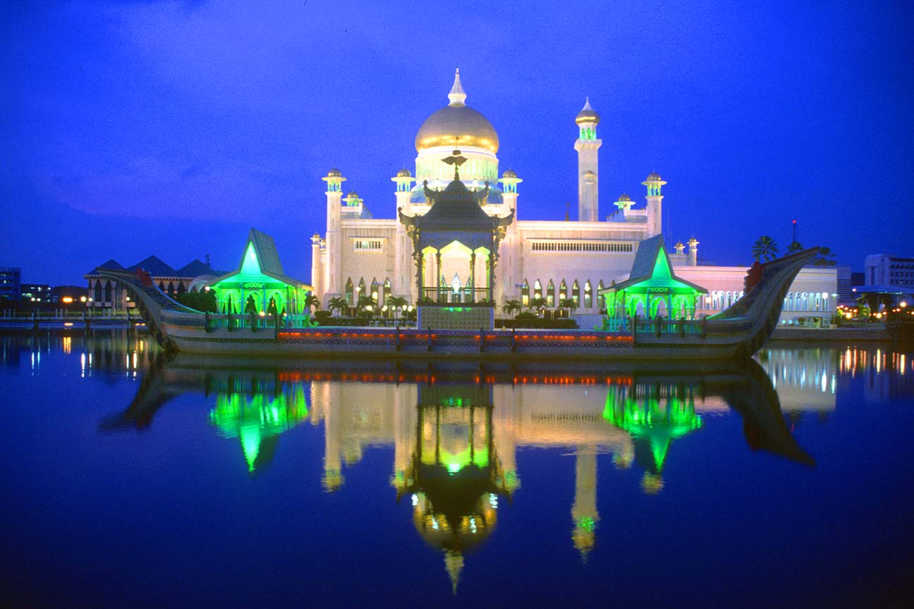 Traveler Guide: Classified Directory Worldwide Travel  |Brunei