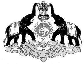 The Coat of Arms of the state of Kerala