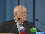 Gorbachev has urged the American president to repeat reorganisation in America