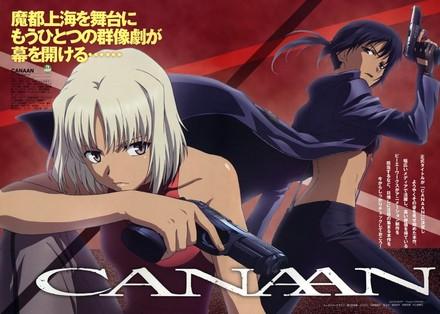 Canaan BD Batch – Subtitle Indonesia