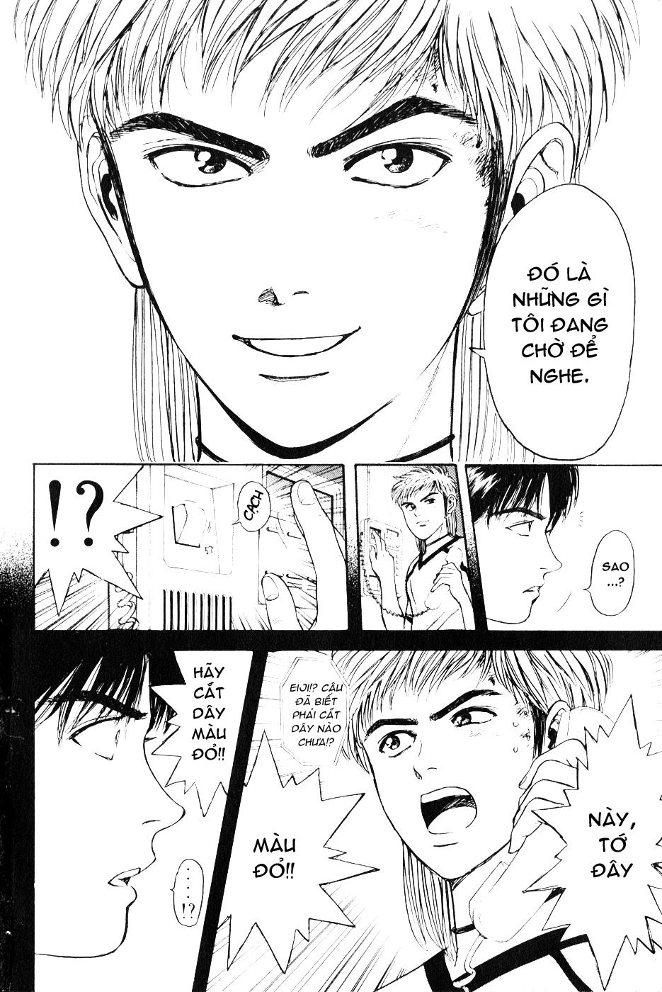 Psychometrer Eiji chapter 24 trang 20