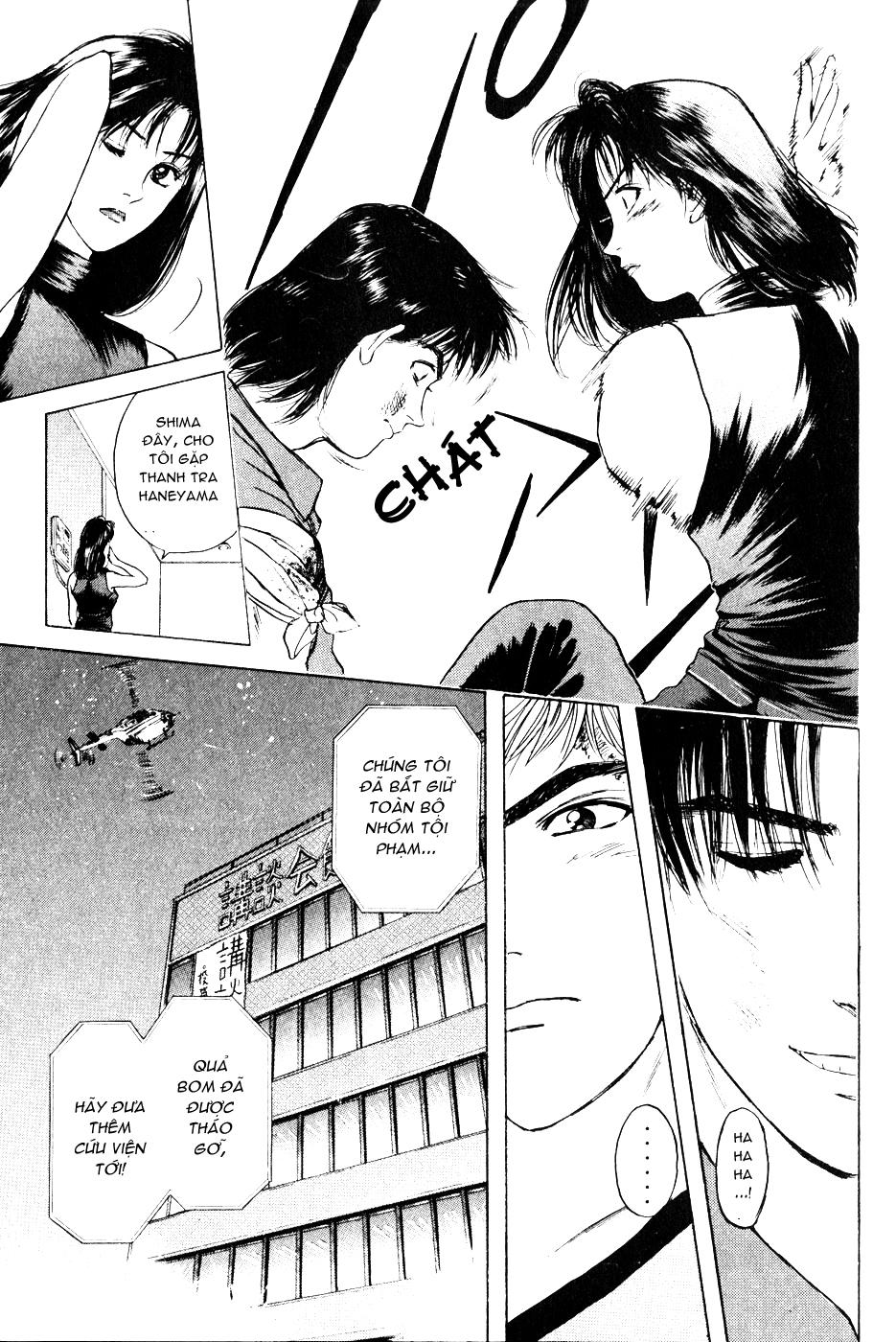 Psychometrer Eiji chapter 24 trang 23
