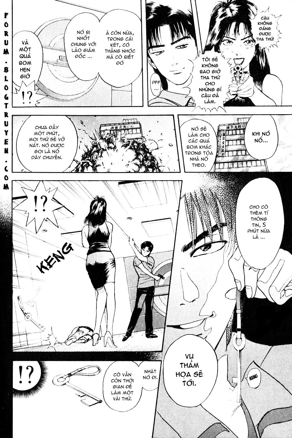 Psychometrer Eiji chapter 24 trang 6