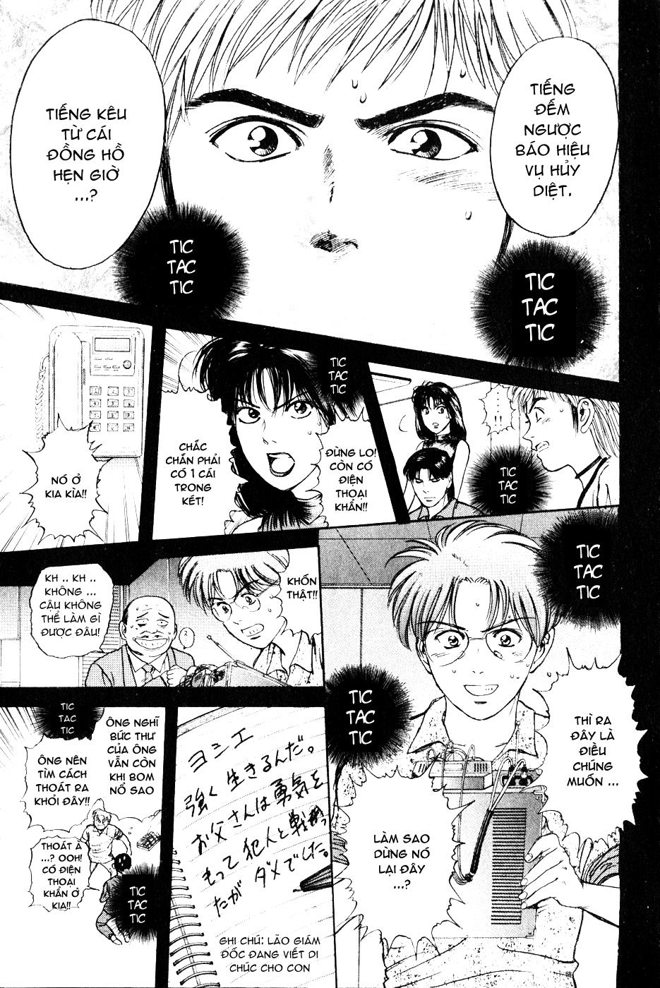 Psychometrer Eiji chapter 24 trang 11
