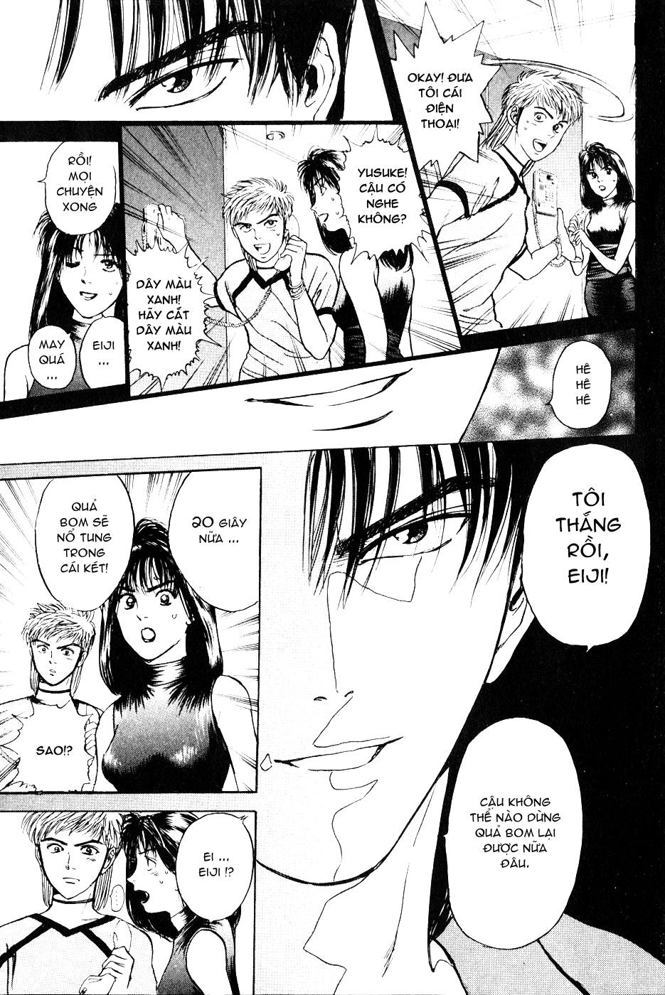 Psychometrer Eiji chapter 24 trang 19