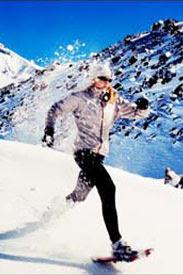 Atlas Snowshoe Team Helen Cospolich