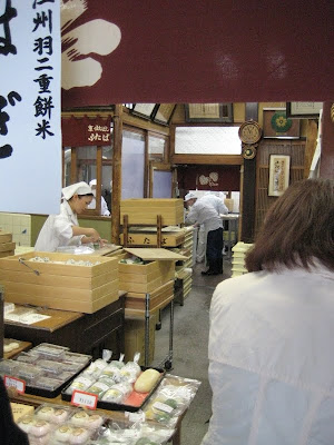 The interior of the mochi shop