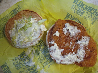 McChicken inside view