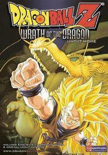 Dragon Ball Z O Ataque Do Dragão Dublado