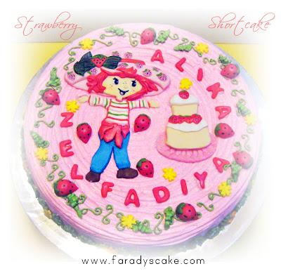 Strawberry Shortcake Design Birthday Cake