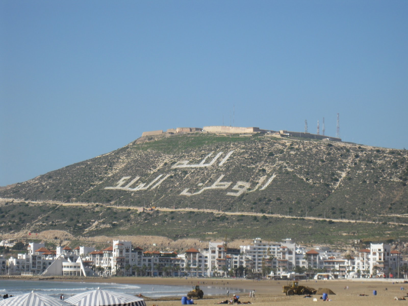 Agadir mountain