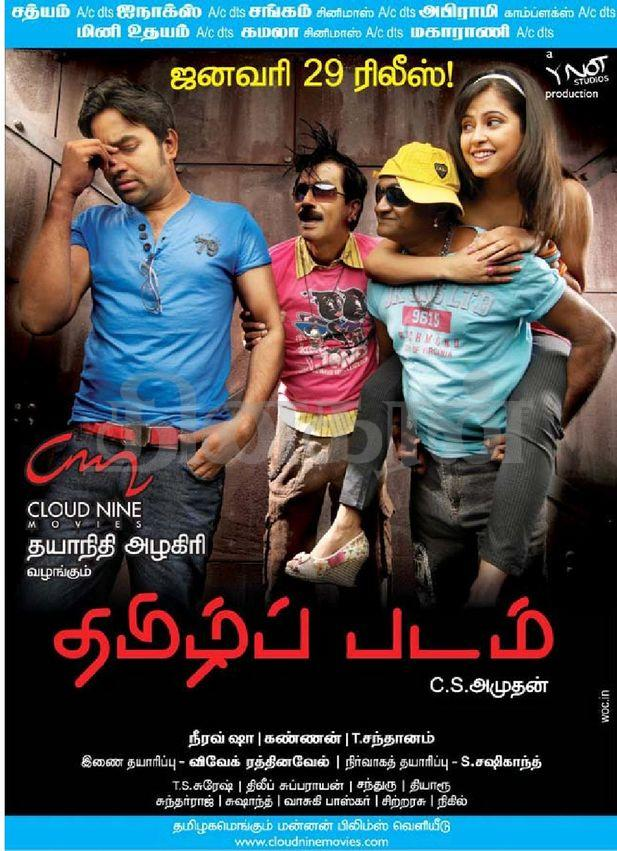 download Aamhi Asu Ladke 2 full movie in 3gpgolkes