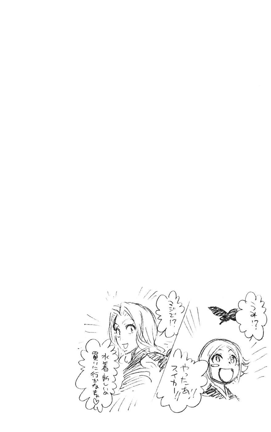 Bleach chapter 226 trang 19