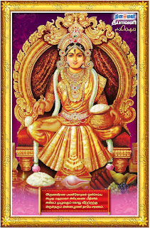 Shiv Parvati 3d Wallpaper Hindu Rituals And Routines Annapoorneshwari Devi