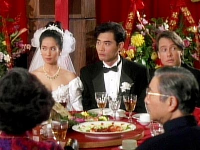 Surrender to the Void: The Wedding Banquet