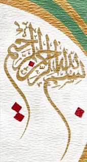 Islamic Images
