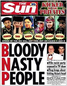 Best Not Publicise?