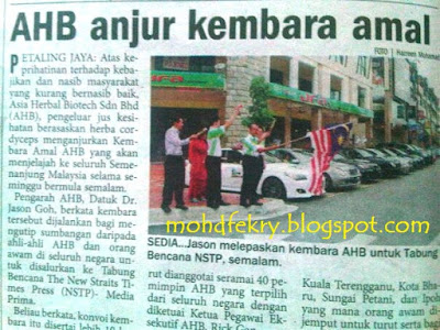 Asia Herbal Biotech Sdn Bhd 869859 K Ajl 931818 Www Ahb2u Com Page 21 Carigold Forum