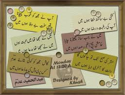 Abdul Hameed Adam Poetry Books Pdf
