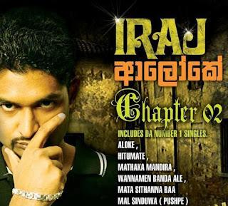 iraj aloke chapter 2