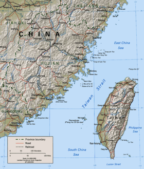 Map of Taiwan Strait, from the State Government website