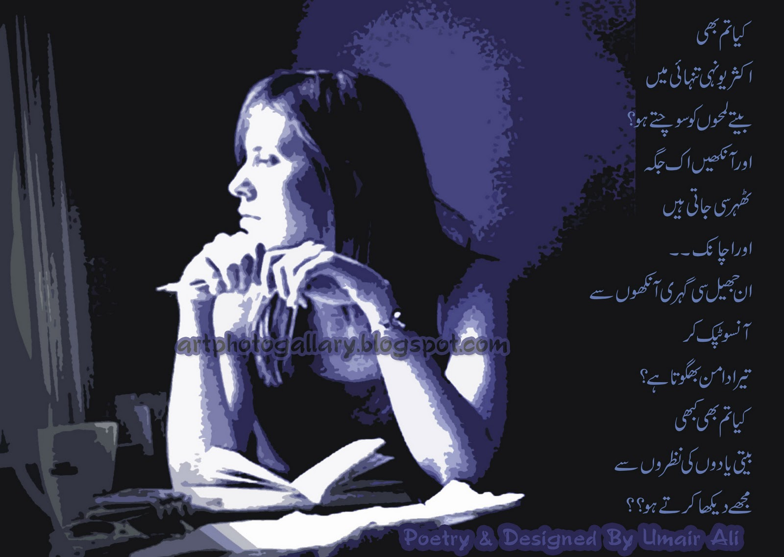 Alone girl urdu poetry