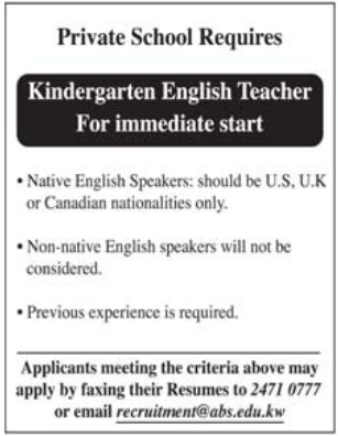 Jobs in Kuwait: Kindergarten English Teacher needed should be from