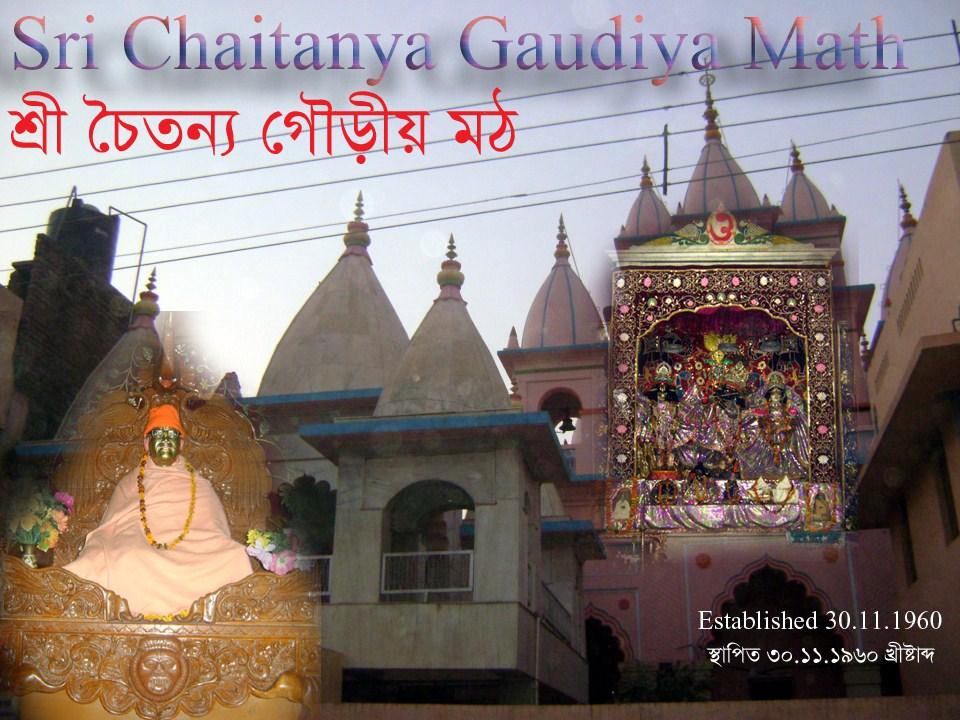 Gaudiya Math Visit, Sri Dham Vrindavan