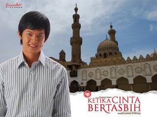 Andi Arsyil Rahman Putra Dan Meyda Sefira ILAHI ANTA MAQSUDI WAR...