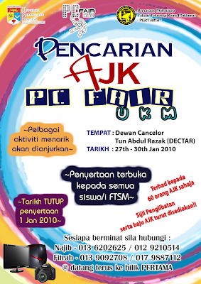 Pengambilan AJK utk UKM PC FAIR 2010 | UKM PC FAIR 2010 staff recruitment