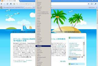 Translate bahasa indonesia ke bahasa jepang,bahasa inggris,bahasa  perancis Menggunakan Browser Google Chrome
