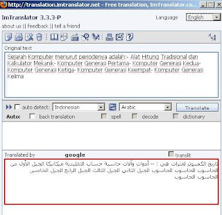 imtranslator online