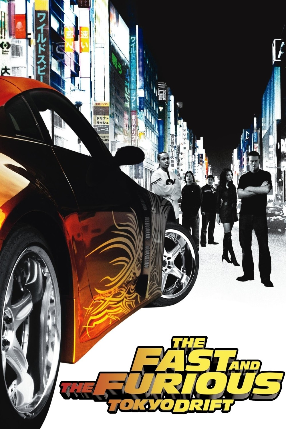 asfsdf the fast and the furious tokyo drift 2006. Black Bedroom Furniture Sets. Home Design Ideas