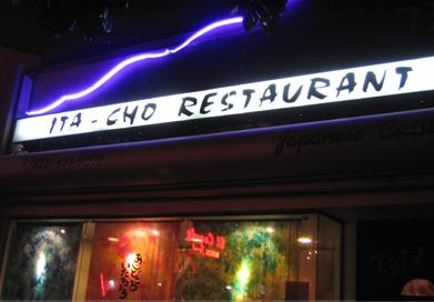 Menu Coyote Bar Restaurant Jackson Hts Ny