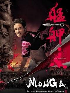 Monga (2010) - Subtitulada