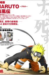 Naruto: La Muerte de naruto