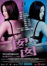 Girl$ (2010) Subtitulado
