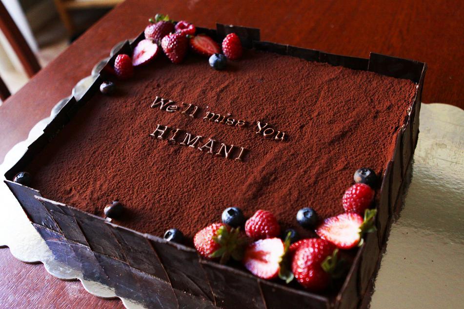 Gourmet Baking: A Farewell Cake: A Combination of ...