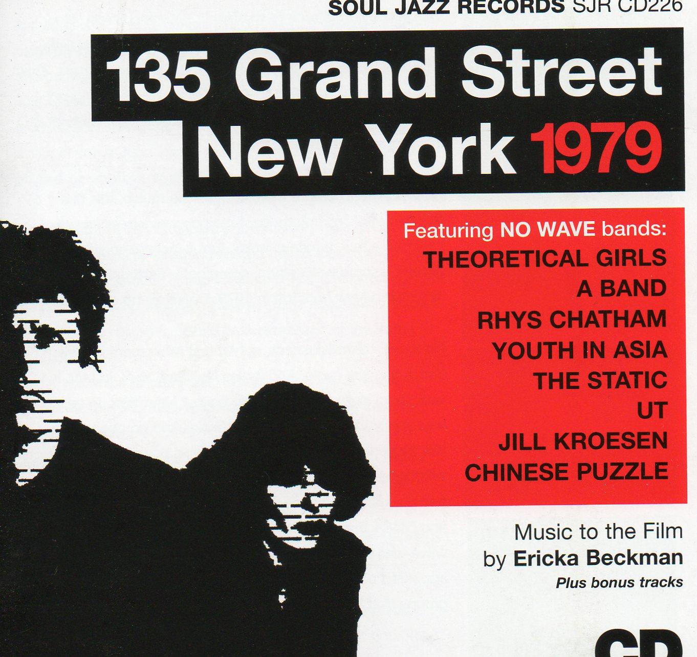 135 Grand Street New York