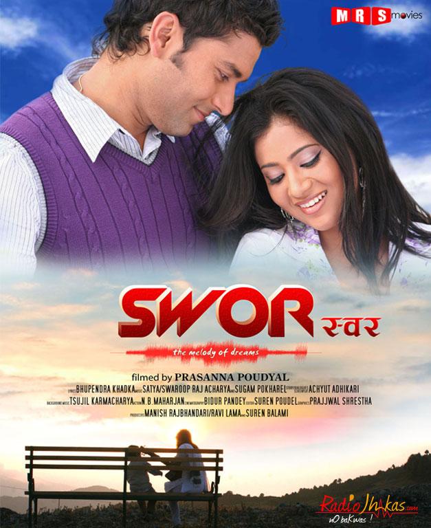 Latest Nepali Song Download On 320kbs: Nepali Songs Gallery: Nepali Movie Swor-MELODY OF DREAMS
