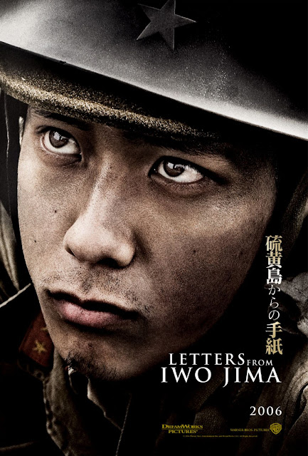 Letters From Iwo Jima 2006 HD DVD Version Of The Film