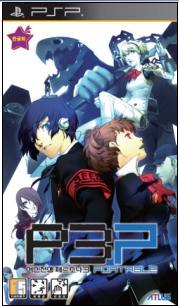 Shin Megami Tensei Persona 3 Portable [U] CW Cheats - TJS Daily