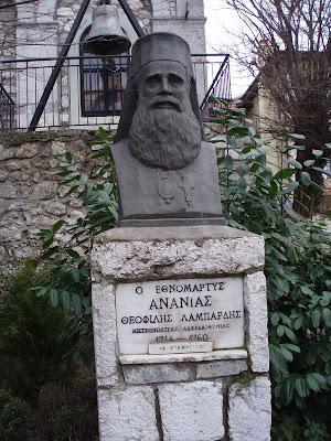 Αποτέλεσμα εικόνας για Μητροπολιτης. Λακεδαιμονίας Εθνομάρτυρας Ανανίας Λαμπάρδης