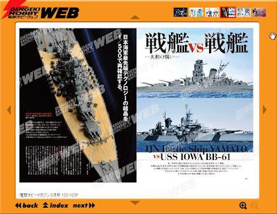 GUNJAP | Daily Gundam News since April 7th 2011 | Pagina 1549