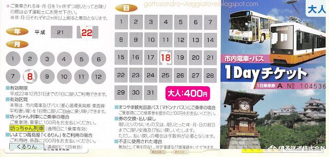 1 Day Pass Matsuyama