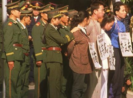Hinrichtungen In China